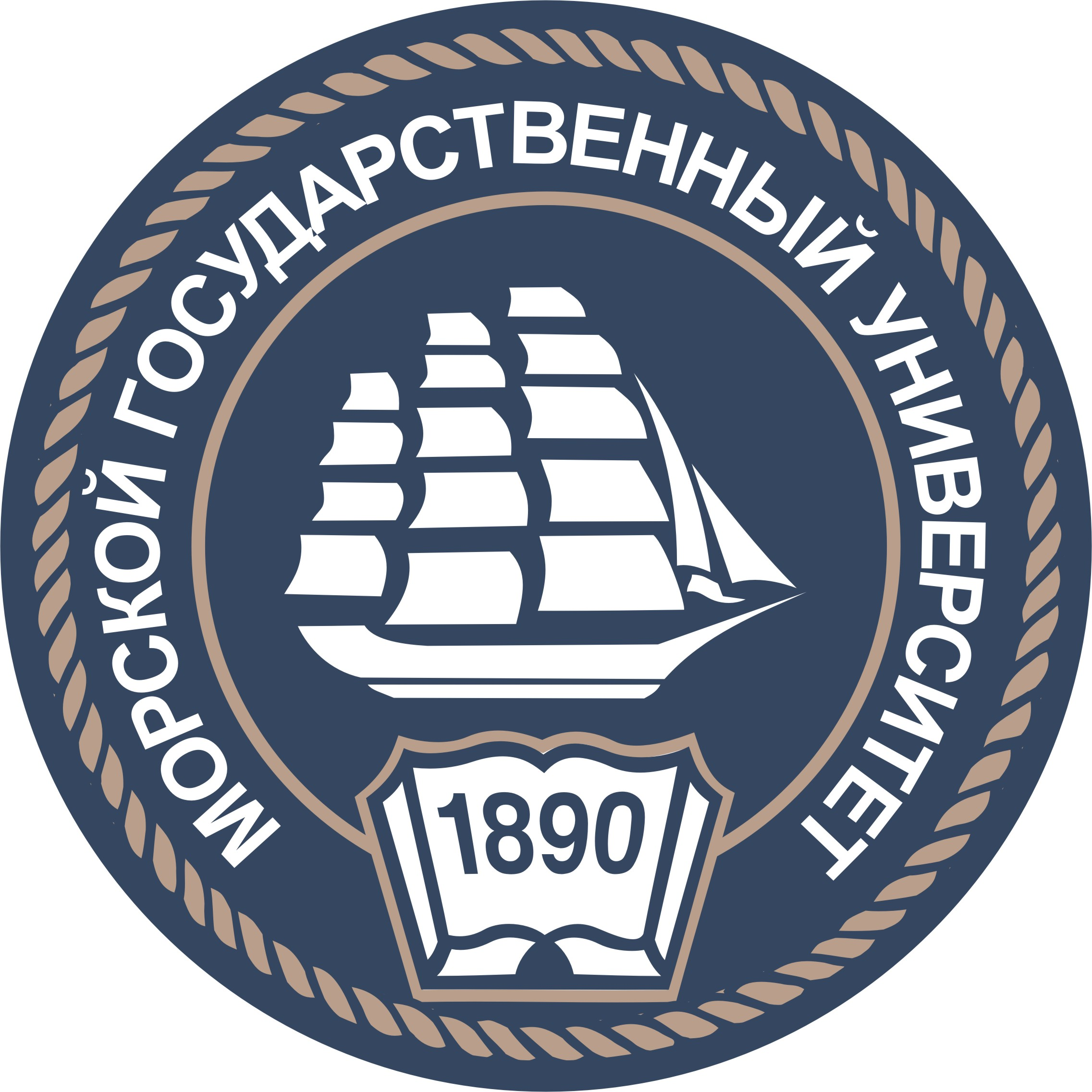 Admiral Nevelskoy Maritime State University