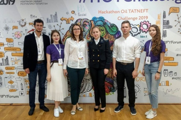 Gubkin University team at the International Oil and Gas Youth Forum