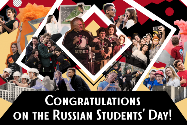 Congratulations on the Russian Students' Day!