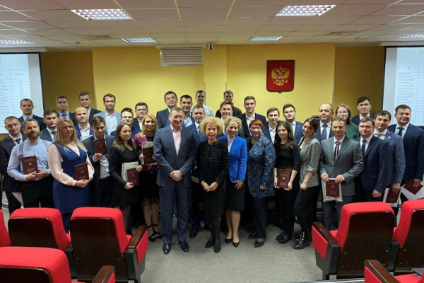Gubkin University delivered professional leadership training for Zarubezhneft employees