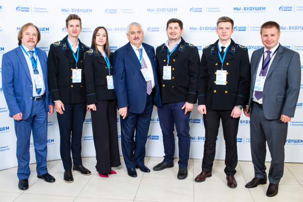Gubkin University delegation at the First Educational Conference