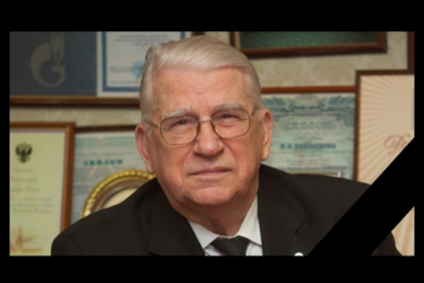 Prof. Albert Vladimirov, former rector and president of Gubkin University, passed away