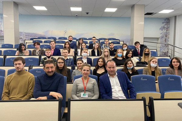 "Gubkin University hosted the Scientific and Practical Student Conference ""Integrated Security"""