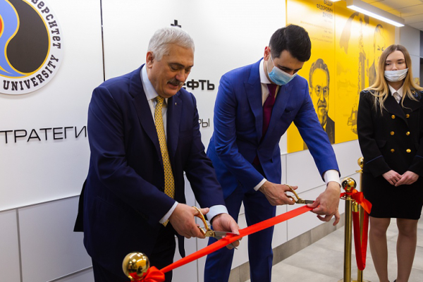 New academic and computer classrooms were opened at Gubkin University with the support of Rosneft Oil Company