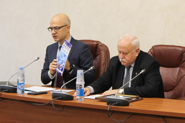 The Annual Meeting of the International Expert Council on Cooperation on the Arctic was held at Gubkin University