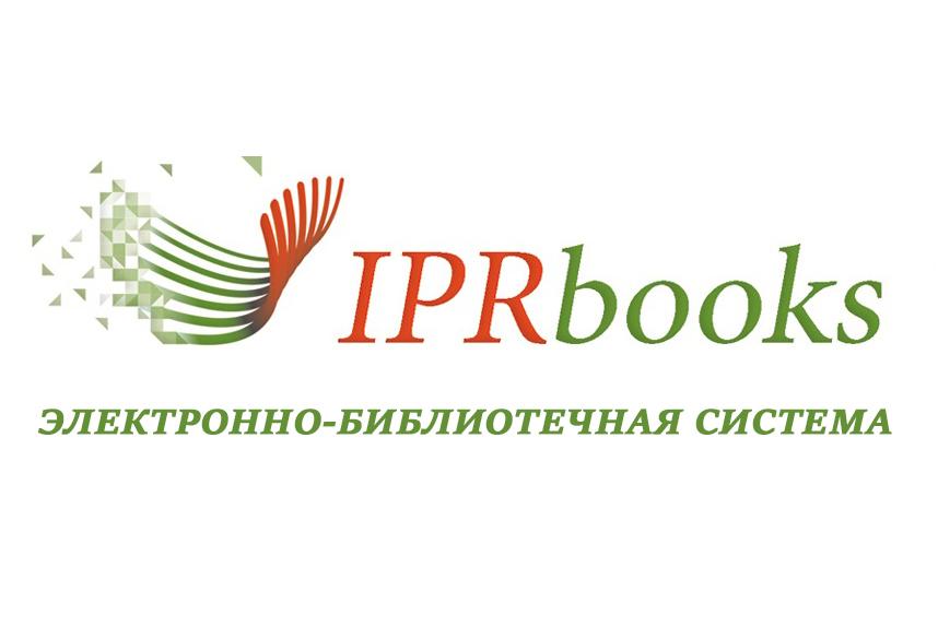 Electronic Library system IPRbooks