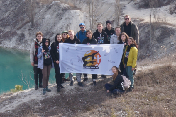 Gubkin University students made the second geological expedition to the Crimea