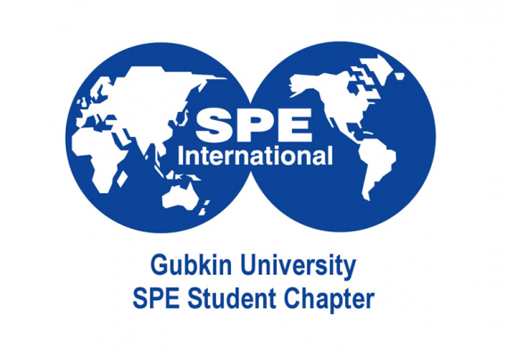 SPE Membership renewal for Gubkin University students